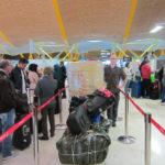 Aéroport, enregistrement